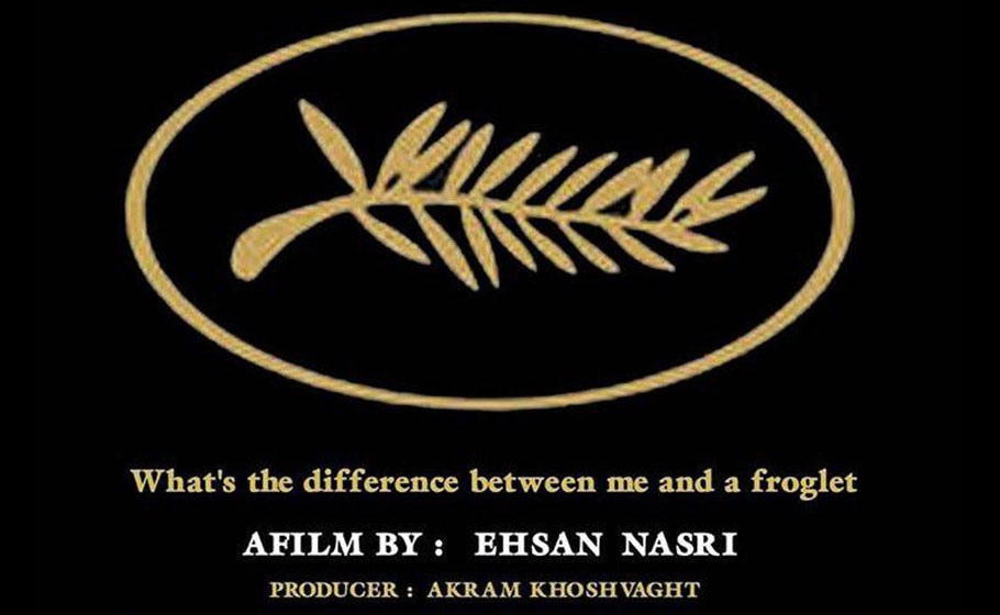 What's the difference between me and a froglet! @ Animation Day In Cannes Catalog